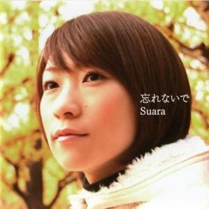 ACG_albumcover_wasurenaide_suara